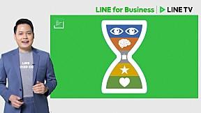 บริการอย่างไรให้โดนใจลูกค้า ด้วย LINE Official Account