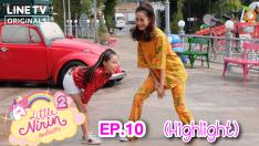 ครูพี่แต้วสอนณิรินเต้นหน่อยค่ะ| Highlight 3 | Little Nirin Season 2 EP.11