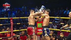 1 ก.พ. 63 | คู่ที่ 6 | เลิศชิงชัย ปุ๋ยโฟแมน VS ฟ้าประจักษ์ เสถียรมวยไทย | THE CHAMPION MUAY THA