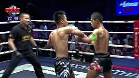 5 ก.พ. 63 | คู่ที่ 5 | ปานเพชร ป. ประวิทย์ VS ตี๋เล็ก EUM มวยไทย l The Global Fight Champion challenge