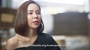 NPP BOX ธุรกิจกล่องไปรษณีย์ แชร์ความสำเร็จดัวย LINE Official Account
