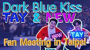 DARK BLUE KISS TAY&NEW Fan Meeting in Taipei