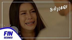 FIN | อย่าร้องไห้เลยนะ | ระบำเมฆ EP.14 | Ch3Thailand