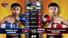29 ก.พ. 63 | คู่ที่ 3 | เพชรพิฆาต ส.จ. จูดี้ยโสธร VS บร็อคนิค เฮง | THE CHAMPION MUAY THAI มวยไทยตัดเชือก