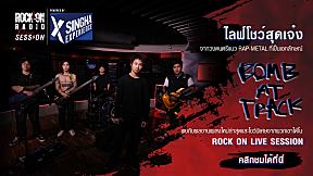 Bomb at Track | RockOn LIVE Session