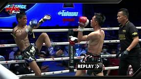 5 มี.ค. 63 | คู่ที่ 4 | ศิษย์รัก เลี้ยงประเสริฐ  VS เพชรดำ ร.ร. กีฬาอบจ.สกลนคร | The Global Fight Champion Challenge