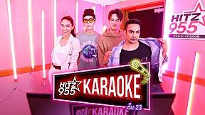 HITZ Karaoke ฮิตซ์คาราโอเกะ ชั้น 23 EP.62 JAYLERR x PARIS