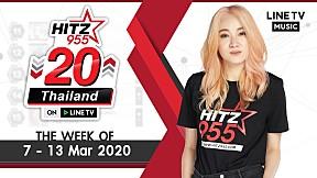 HITZ 20 Thailand Weekly Update   2020-03-15