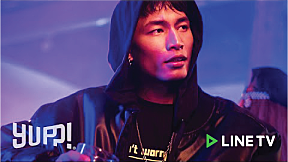 MAIYARAP - LISTEN (Official Music Video) \/ Prod. by NINO | YUPP!