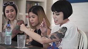 Tattoo Sisters สักแต่สวย | EP.3 AWY 1