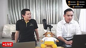 สถานการณ์ COVID ในเมืองจีน จะมีเฟส 2 หรือไม่? | FINNOMENA LIVE