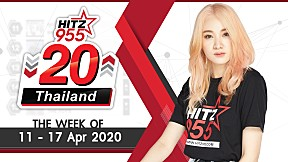 HITZ 20 Thailand Weekly Update | 2020-04-19