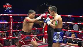 Highlight | คู่ที่ 2 | กี้ ฮิม VS รุ่งแสนชัย กิตติศักดิ์มวยไทย | MUAY THAI BATTLE | 28 ก.พ. 63