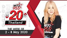 HITZ 20 Thailand Weekly Update   2020-05-10