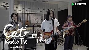Cat Radio Tv EP.2 [4\/4]