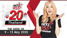 HITZ 20 Thailand Weekly Update   2020-05-17