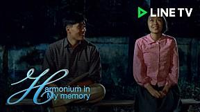 The Harmonium In My Memory ความรักในความทรงจำ [1\/5]