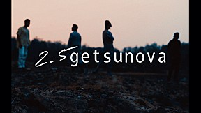 5 เพลง จากอัลบั้ม Getsunova 2.5 [ Interview album ]