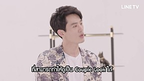 Homme Fatale หล่อศาสตร์ | EP.12 Let\'s go on a trip to beautiful beach
