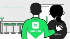 [LINE MAN] LINE MAN เคียงข้างกันไปทุกมื้อ