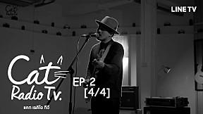 Cat Radio Tv EP.3 [4\/4]