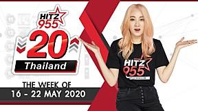 HITZ 20 Thailand Weekly Update   2020-05-24