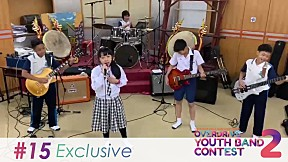 Overdriver Youth Band Contest 2 - หมายเลข 15