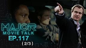 "TENET กับความ ""จริง"" ของหนัง Nolan - Major Movie Talk   EP.117 [2\/3]"