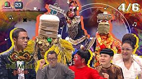 The Mask ลูกไทย | EP.01 | ผมรักเมืองไทย - หน้ากากข้าวหอมมะลิ+ต้มยำกุ้ง+กระทงสาย |  28 พ.ค. 63  [4\/6]