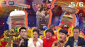 The Mask ลูกไทย | EP.01 | ตอบคำถามเหล่าหน้ากาก |  28 พ.ค. 63  [5\/6]