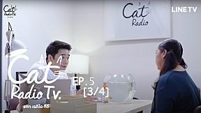 Cat Radio Tv EP.5 [3\/4]