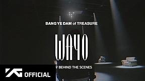 BANG YE DAM of TREASURE - '왜요 (WAYO)' M\/V BEHIND THE SCENES