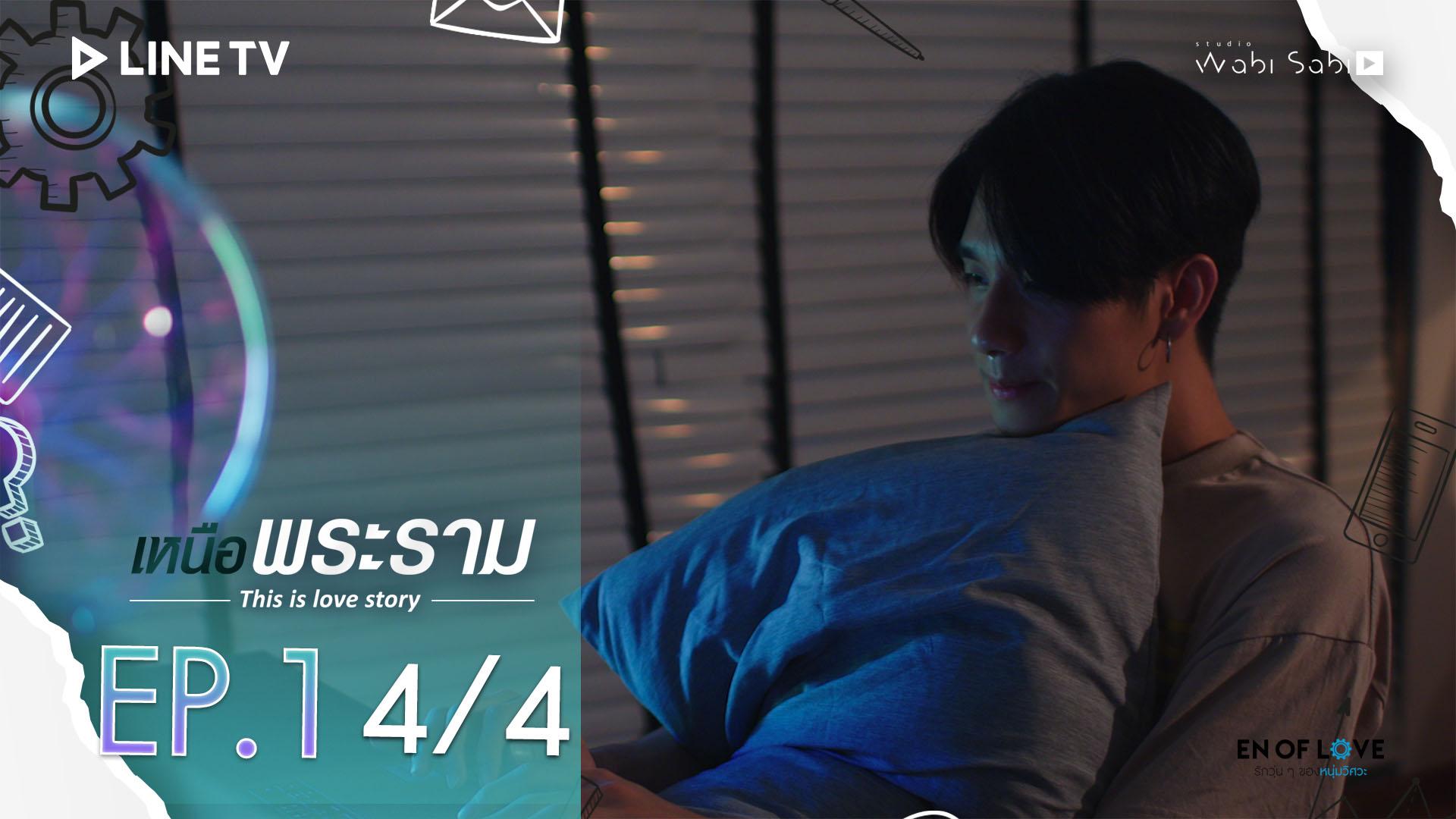 Bl Drama Thai En Of Love