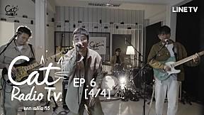 Cat Radio Tv EP.6 [4\/4]