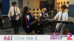 Overdriver Youth Band Contest 2 - หมายเลข 41