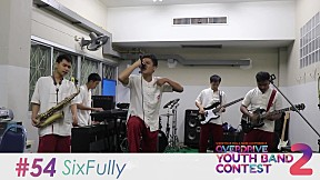Overdriver Youth Band Contest 2 - หมายเลข 54