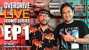 OVERDRIVE LiVE ICONIC SERIES EP1 - น้าเน็ก