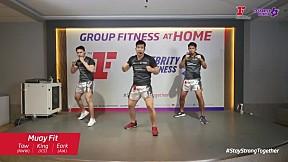 MUAYFIT มวยไทย มวยฟิต ทั้งเตะและต่อย ช่วยเพิ่มความคล่องตัวของข้อต่อทั่วร่างกาย