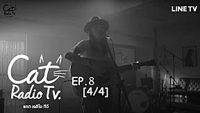 Cat Radio Tv EP.8 [4\/4]