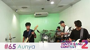Overdriver Youth Band Contest 2 - หมายเลข 65