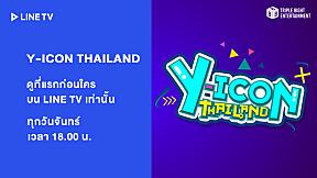 Yicon Thailand (Official Teaser)