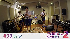 Overdriver Youth Band Contest 2 - หมายเลข 72