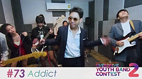 Overdriver Youth Band Contest 2 - หมายเลข 73