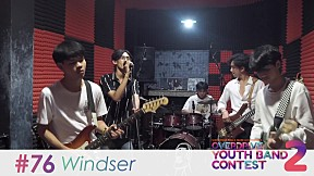 Overdriver Youth Band Contest 2 - หมายเลข 76
