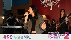 Overdriver Youth Band Contest 2 - หมายเลข 90