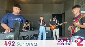 Overdriver Youth Band Contest 2 - หมายเลข 92