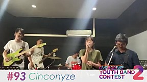 Overdriver Youth Band Contest 2 - หมายเลข 93