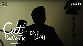 Cat Radio Tv EP.9 [1\/4]