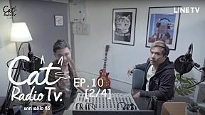 Cat Radio Tv EP.10 [2\/4]