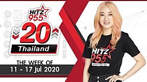 HITZ 20 Thailand Weekly Update | 19-07-2020